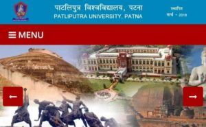 Patliputra University Admission 2020