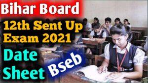 12th Sent Up Exam 2021