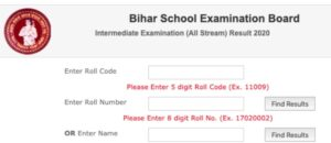 bihar board 12th ka result kaise check kare
