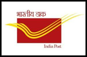 Bihar Post Office Bharti 2021