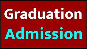 Bihar Graduation Admission 2021