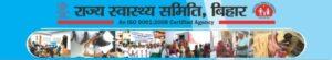 bihar shsb cho bharti 2021