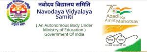 Navodaya Vidyalay Result 2021