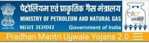 Pradhan Mantri Ujjwala Yojana 2021